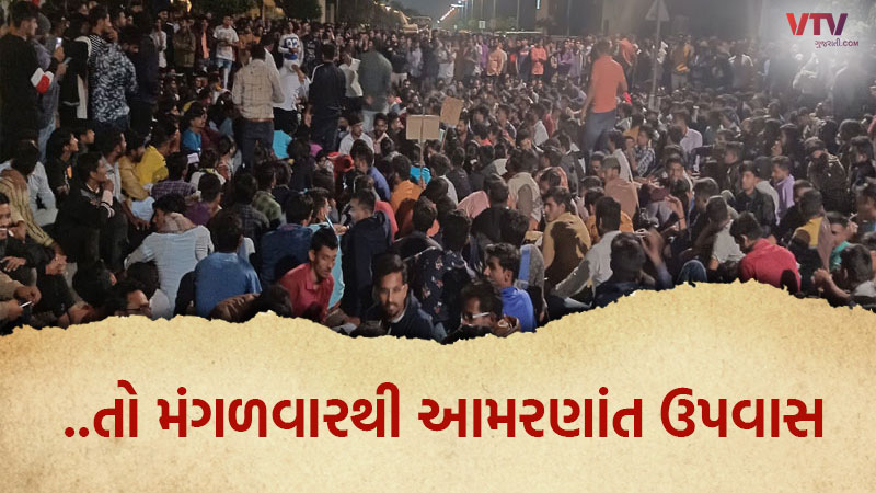 Bin sachivalay exam scam protesters fast gandhinagar