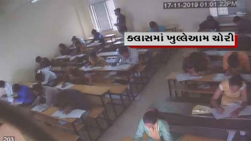 bin sachivalay exam scam sit investigation non present student order to present