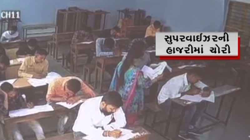 bin sachivalay exams scam know about A To Z