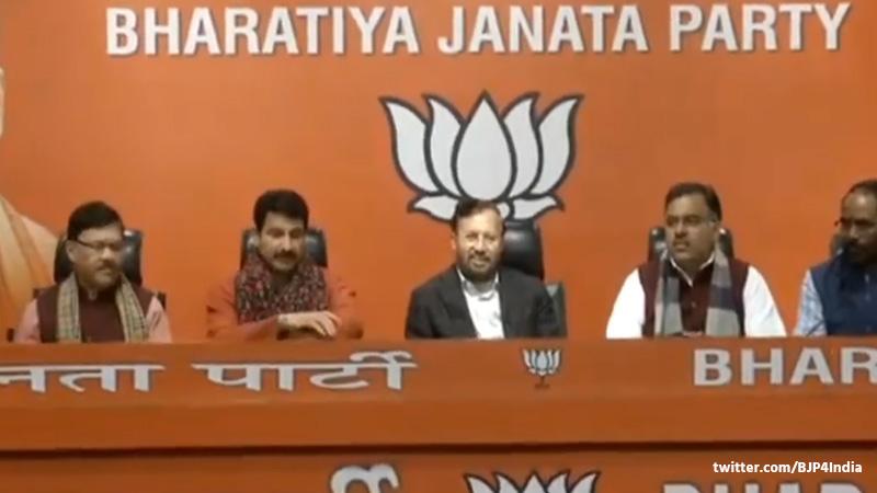 delhi election 2020 bjp candidate list announcement