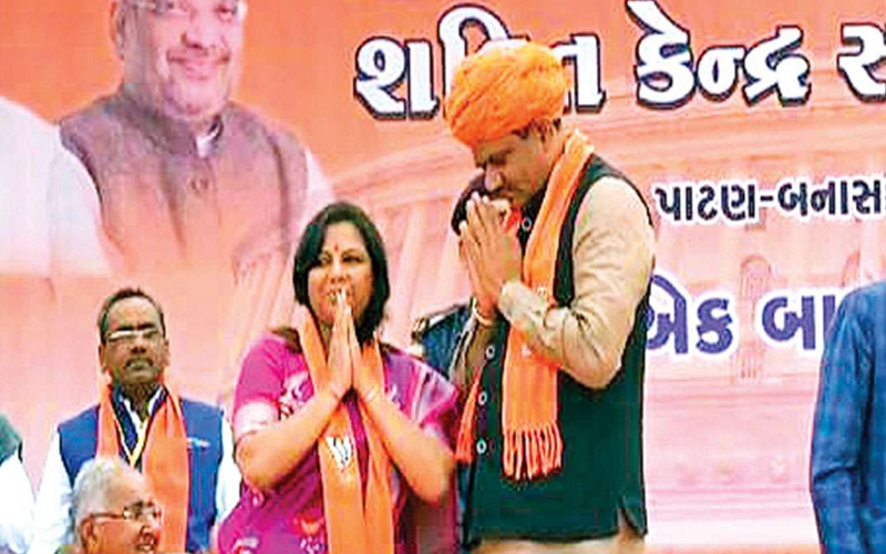 Unjha vidhansabha by election, BJP, Asha Patel