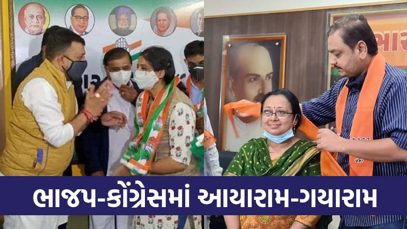 BJP Congress party municipality local elections Jamnagar city