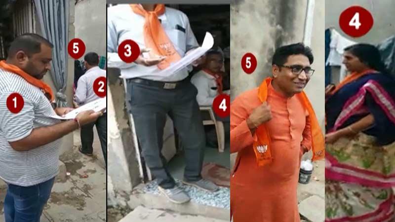 Gujarat By Election 2019 amraiwadi constituency bjp worker voting