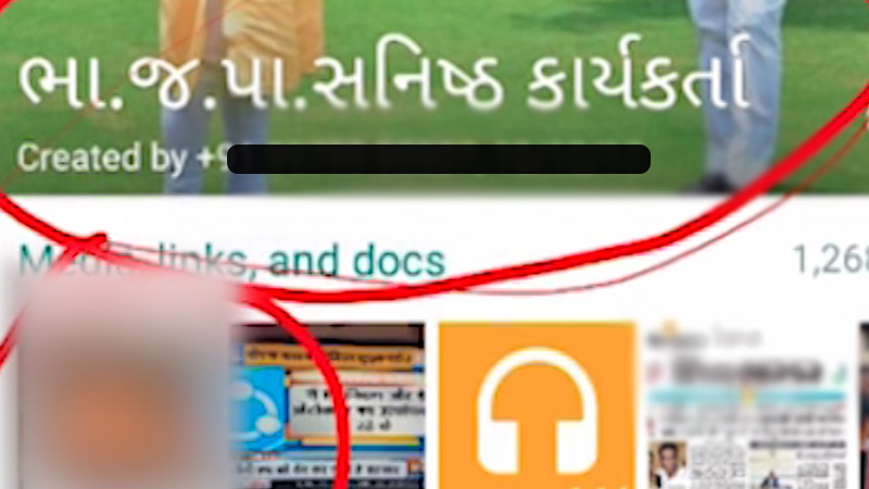 post sex video on Gir Somnath bjp Whatsapp group