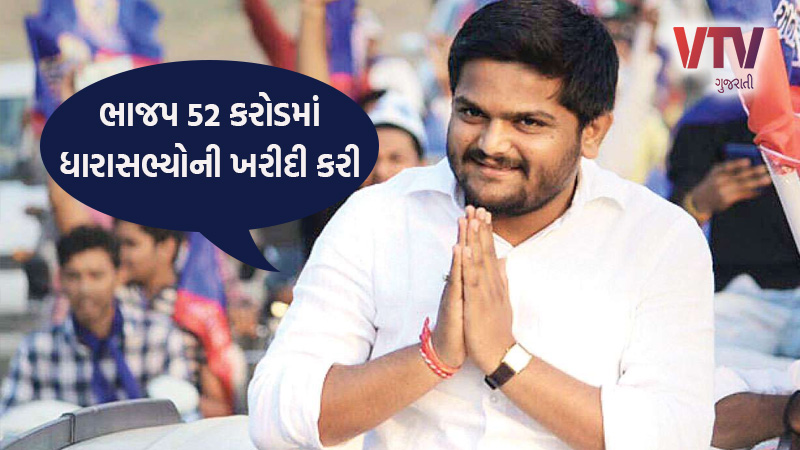 Gujarat by-elections 2020 Hardilk Patel in dang