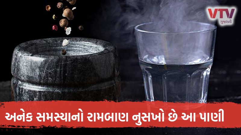 Use black pepper with Hot Water once a day and see benefits