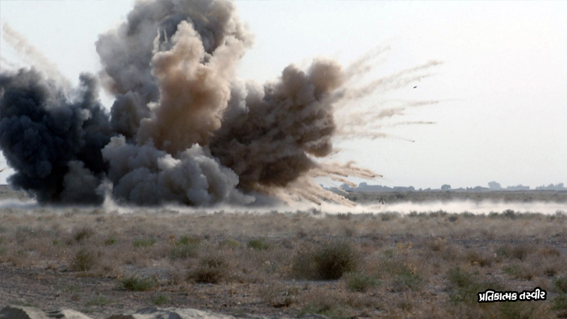 Afghanistan Ghazni city hit with mortar attack as 8 civilians die