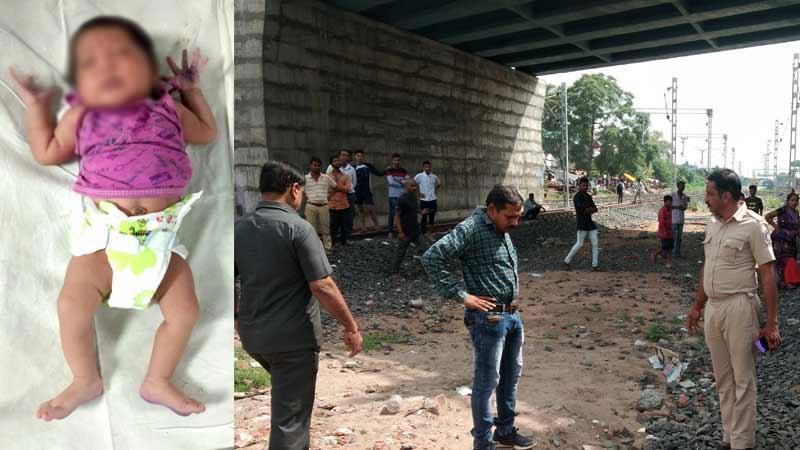Ahmedabad Train Child found