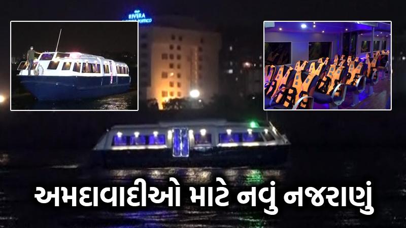 ahmedabad riverfront sabarmati cruse boat water cycling