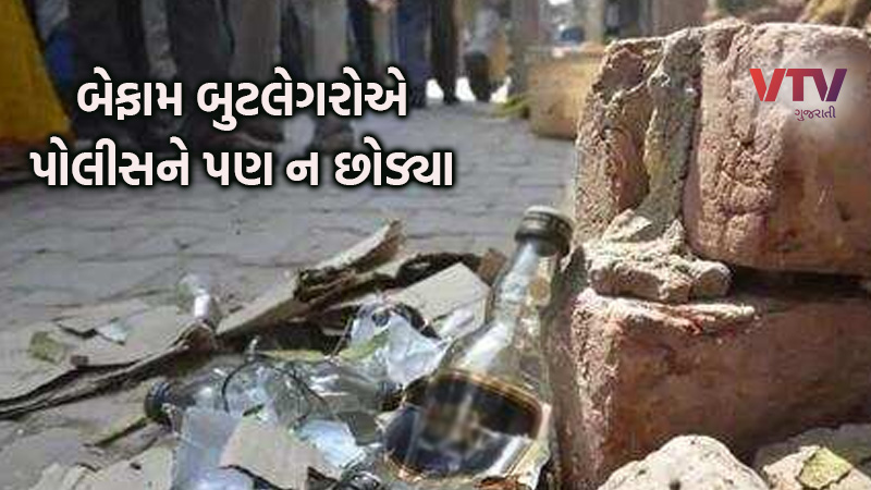Gujarat police fight with bootlegger