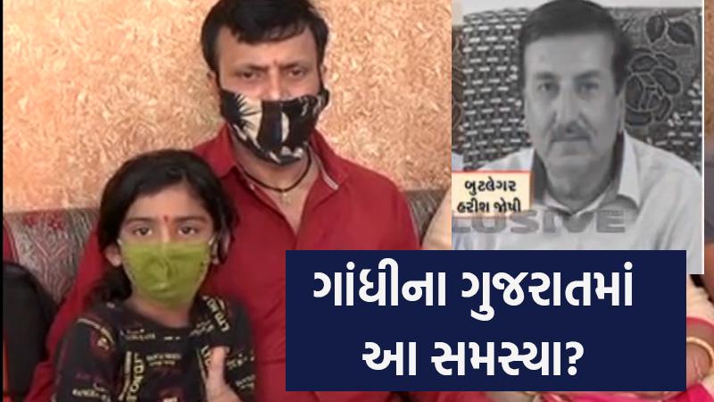 bootlegger in Ahmedabad