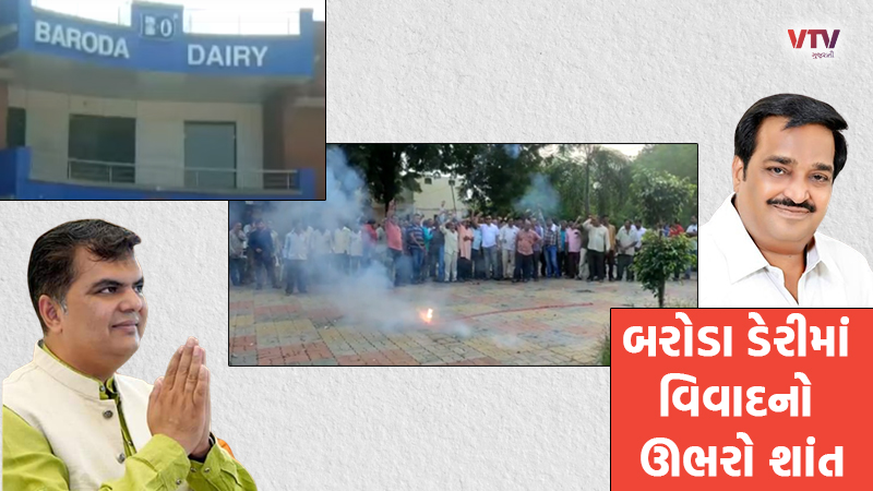 Dispute in Baroda Dairy settled after mediation by CR Patil