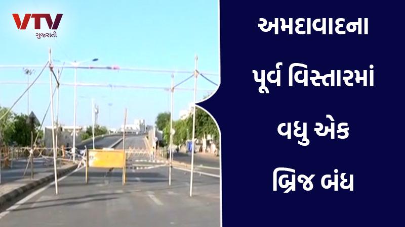 coronavirus ahmedabad bridge close people lockdown