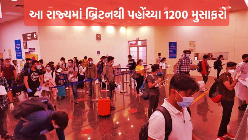 Telangana govt on high alert for covid uk strain as 1200 passenger arrive from uk to Hyderabad
