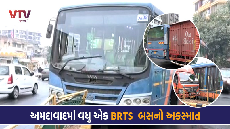 BRTS bus accident in just two day in ahmedabad