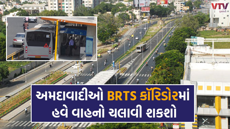 biggest news for Ahmedabadis, now be able to drive in the BRTS corridor