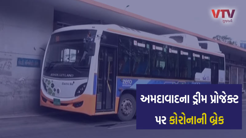Ahmedabad dream project brts coronavirus corporation