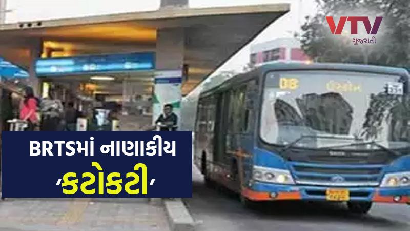Ahmedabad brts lost 20 crore in last 6 month