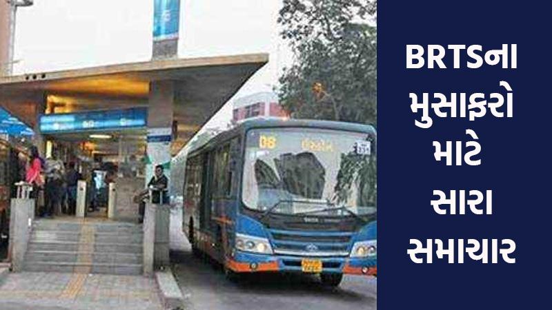 Ahmedabad BRTS bus start in night after night curfew