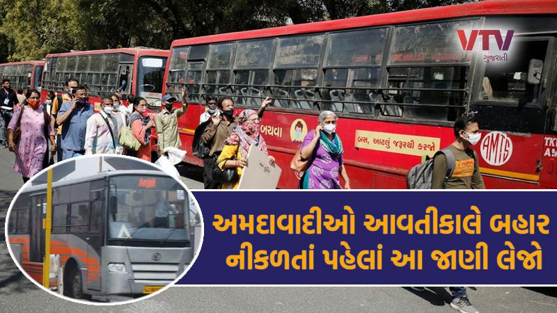 coronavirus case increase in ahmedabad brts and amts bus close