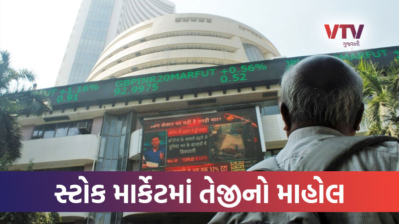 sensex hits 45000 first time after rbi upgrade gdp forecast