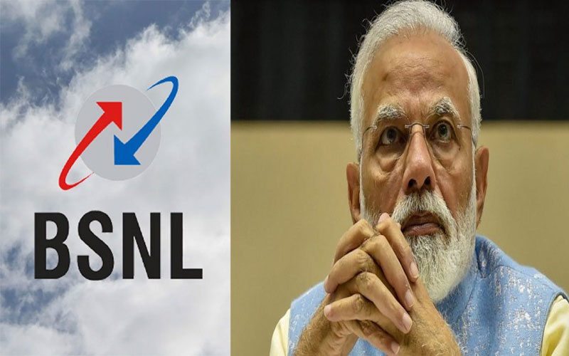 do not have enough money to pay june salaries says bsnl