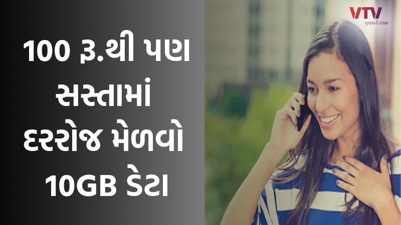 BSNL Rs. 96, Rs. 236 Prepaid Plans With 10GB Daily 4G Data Launched says Report