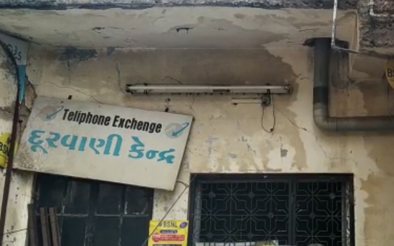 nasvadi Chota udepur gujarat BSNL rent office