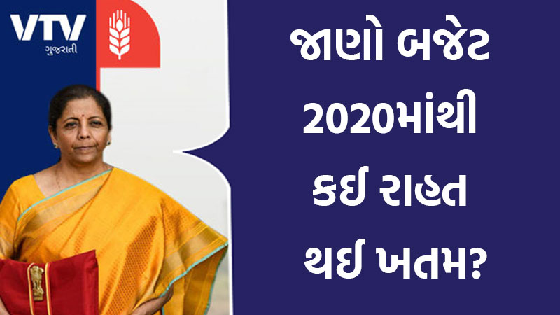 Know about budget 2020 in easy way tax slabs also