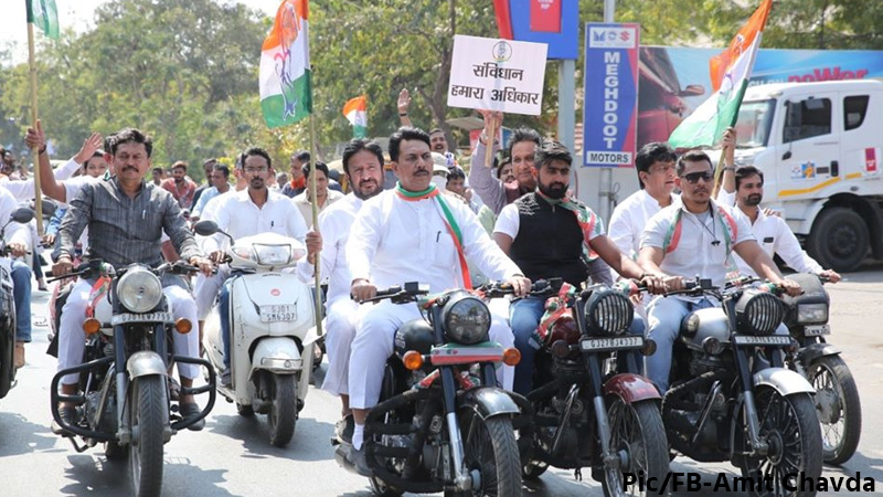 Ahmedabad Amit chavda Congress Save Constitution Rally traffic rule