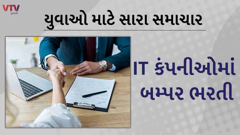 this year tcs infosys wipro hcl tech to hire over 11 lakh freshers