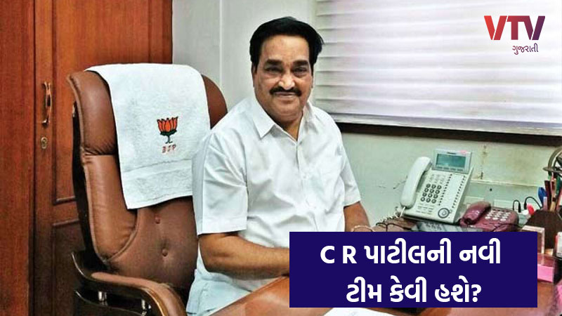 Gujarat BJP president meet to party worker for new function of guj BJP