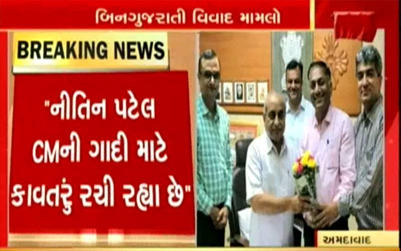 VIDEO: બિન ગુજરાતી મામલે કોંગ્રેસ અને ઠાકોર સેનાએ Dy.CM પર કર્યા આક્ષેપ