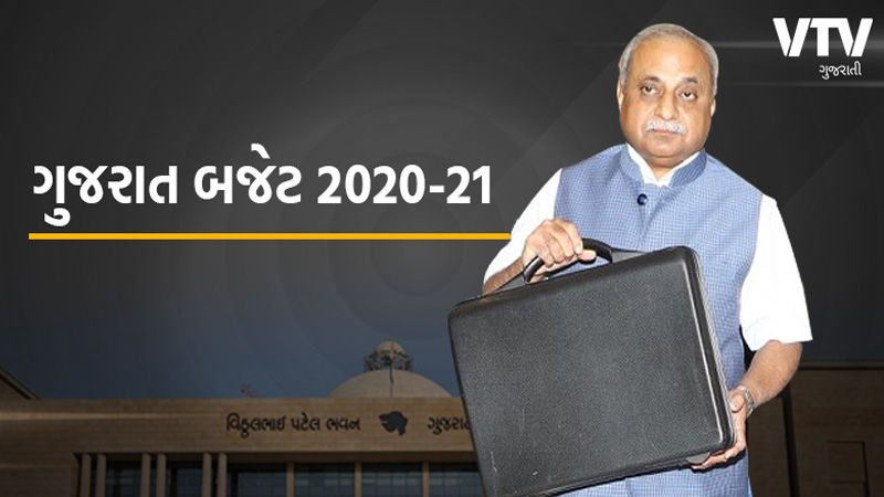 Gujarat Budget session in Gujarat assembly