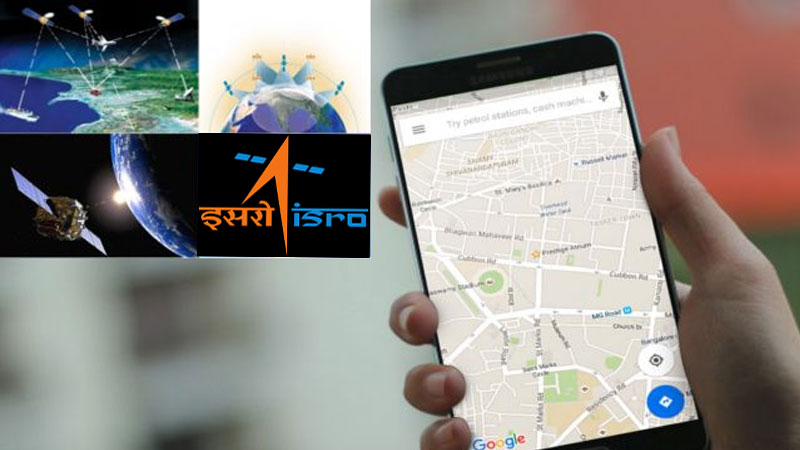 Global body approves Isro's navigation system NaVIC