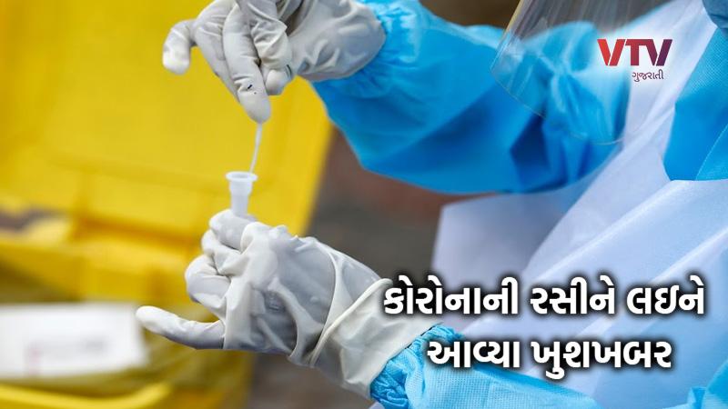 coronavirus in india vaccine