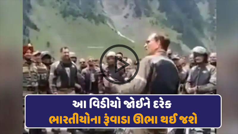 indian army gave tribute to kargil war martyrs a video of bike rally by soldiers surfaced