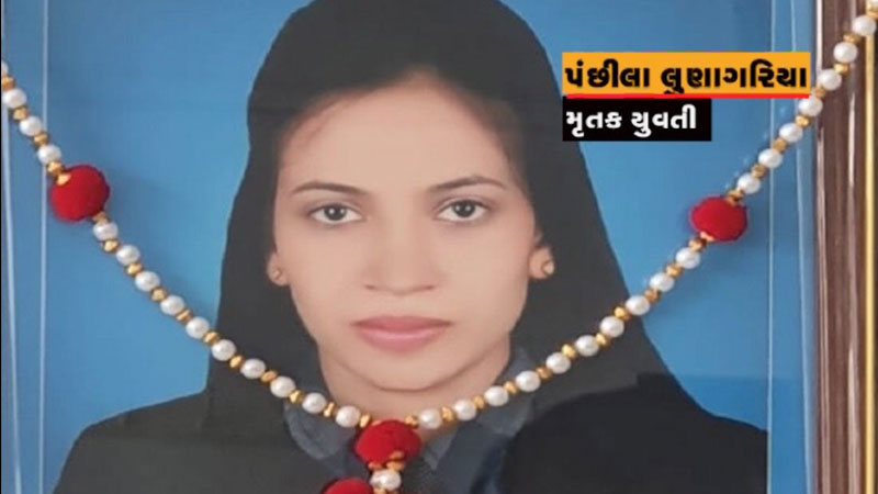 3 arrested in 26-year-old CA Panchila's suicide case in Surat