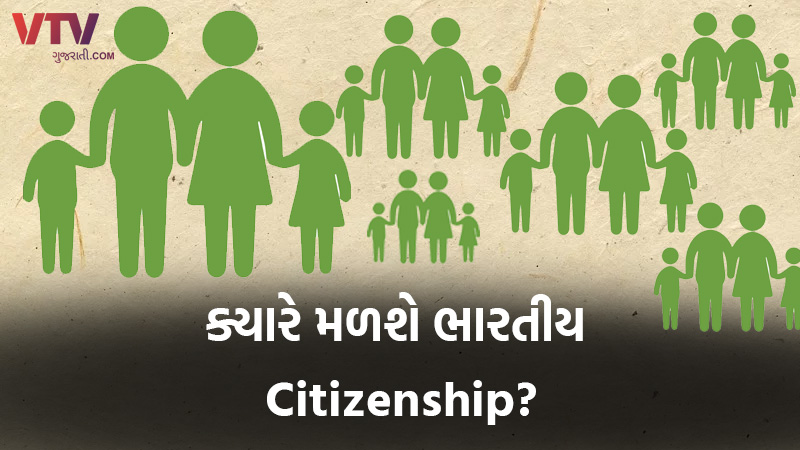 7000 NRI Hold in gujarat for indian citizenship