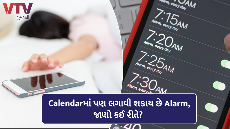 set an alarm in google calendar know step by step process
