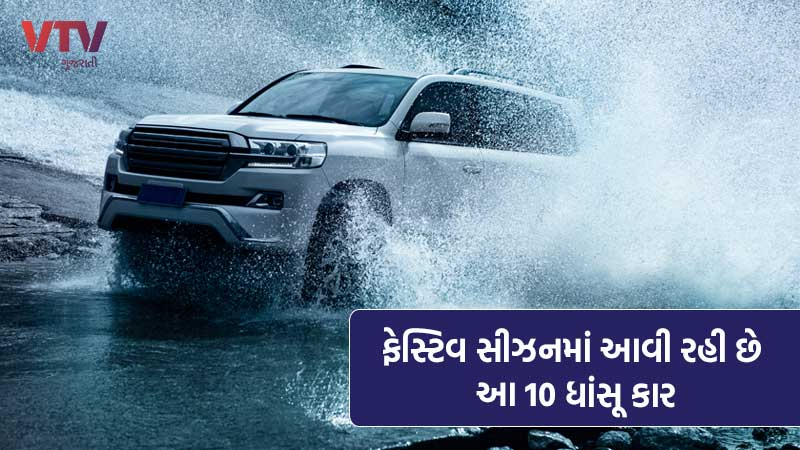 buy a car then wait a little these 10 cool cars coming in the festive season know more