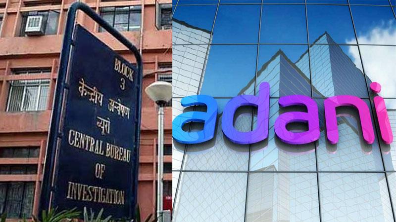 CBI files criminal case against Adani Enterprises