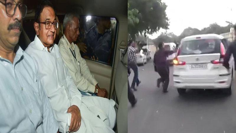 P chidambaram inx media case cbi case ed court