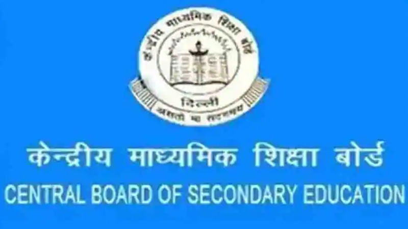 cbse board exams in 2021 will be in written mode only and not online exam dates still not final