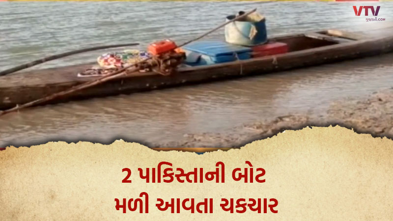 bsf recovered abandoned pakistani fishing boats in creek of kutch