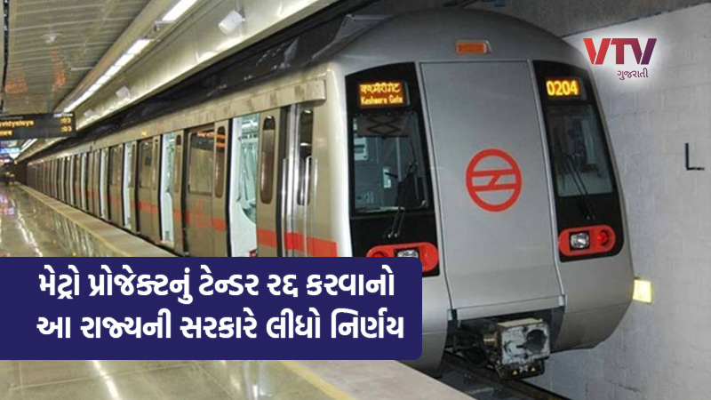 india bags contract for kanpur agra metro projects chinese bidder