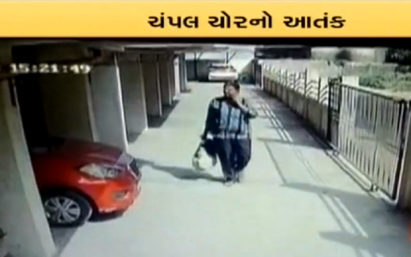Man Theft In Sandal Cought In cctv vapi