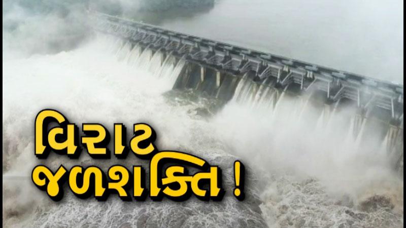 rain gujarat Kadana dam water level increasing
