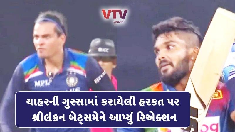 rahul chahar's reaction after hasranga's wicket