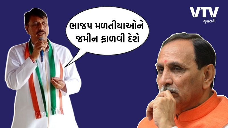 Congress president Amit Chavda statement surat election gujarat government